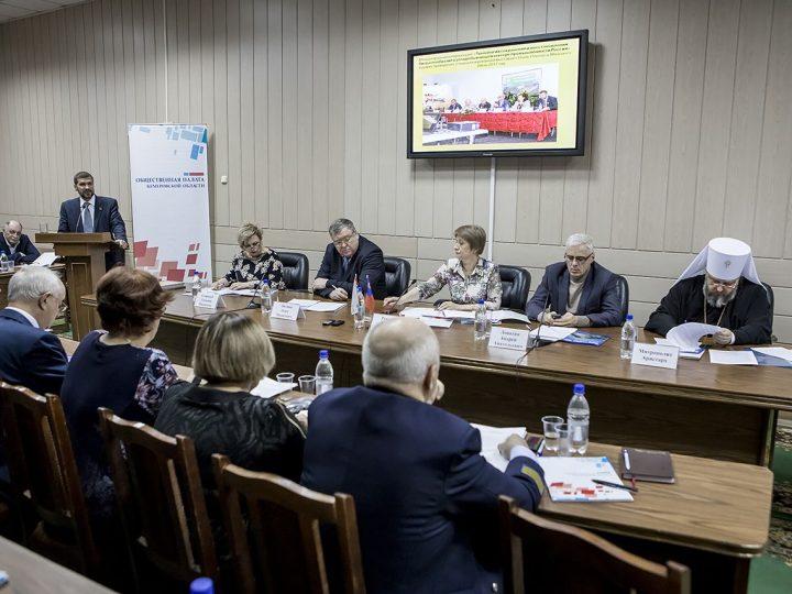 8 декабря 2017 г. Участие главы митрополии в работе Общественной палаты Кемеровской области