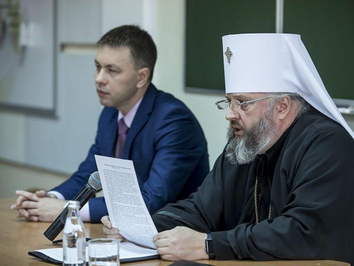 Глава митрополии встретился со студентами КузГТУ
