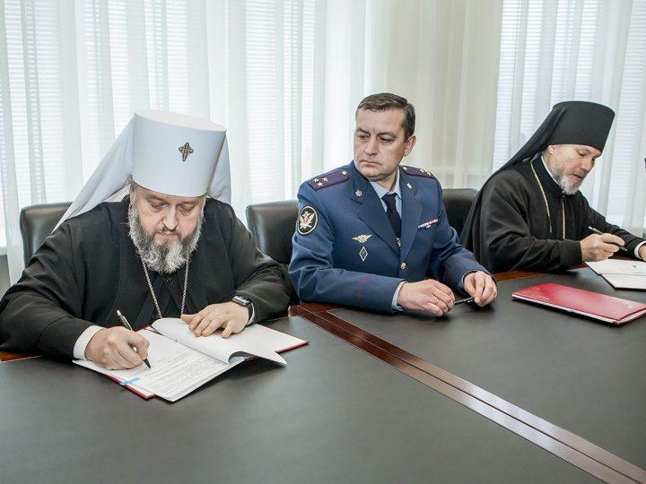 Епархии Кузбасской митрополии и ГУФСИН России по Кемеровской области подписали соглашение о сотрудничестве