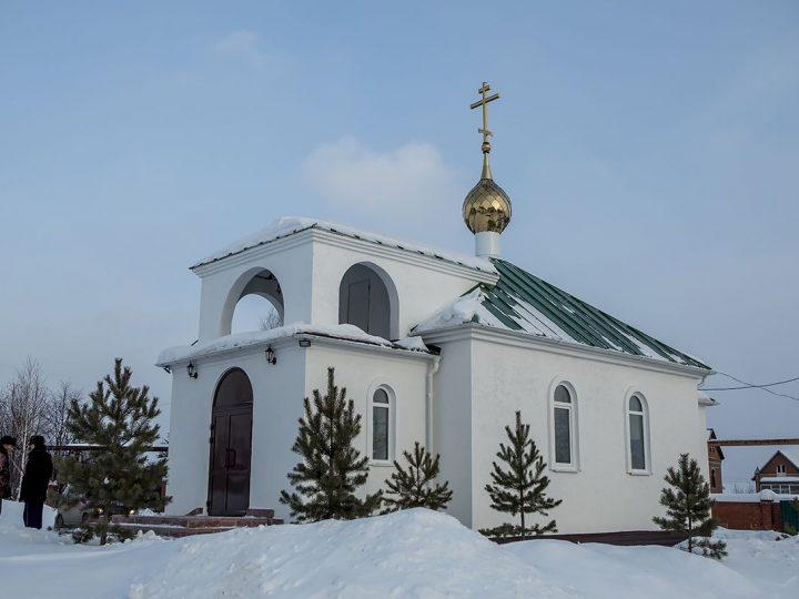 Глава митрополии освятил храм в столице Кузбасса