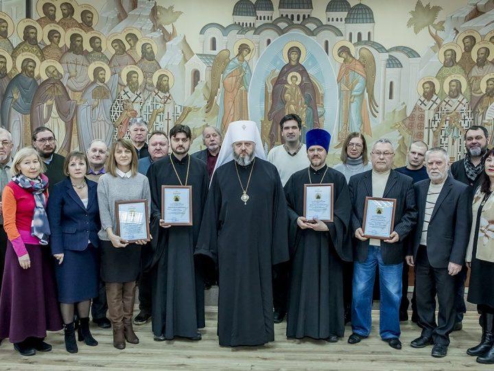 29 декабря 2017 г. Вручение литературной премии святителя Павла Тобольского
