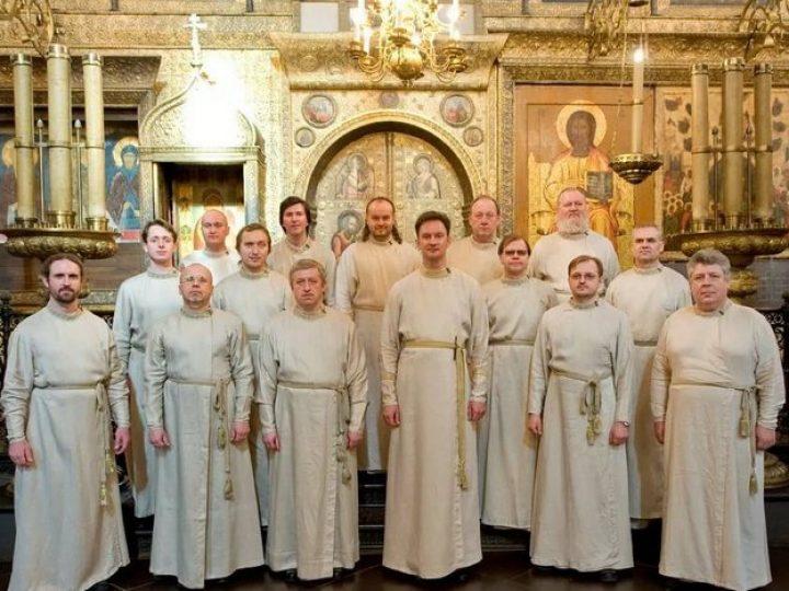 Хор Свято-Данилова монастыря приезжает в Кузбасс с концертом