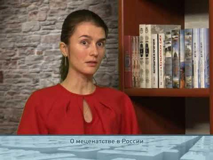 О меценатстве в России