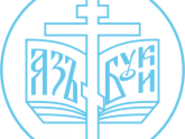 Приглашаем на мастер-класс участников регионального этапа XIII Всероссийского конкурса «За нравственный подвиг учителя» в 2018 году