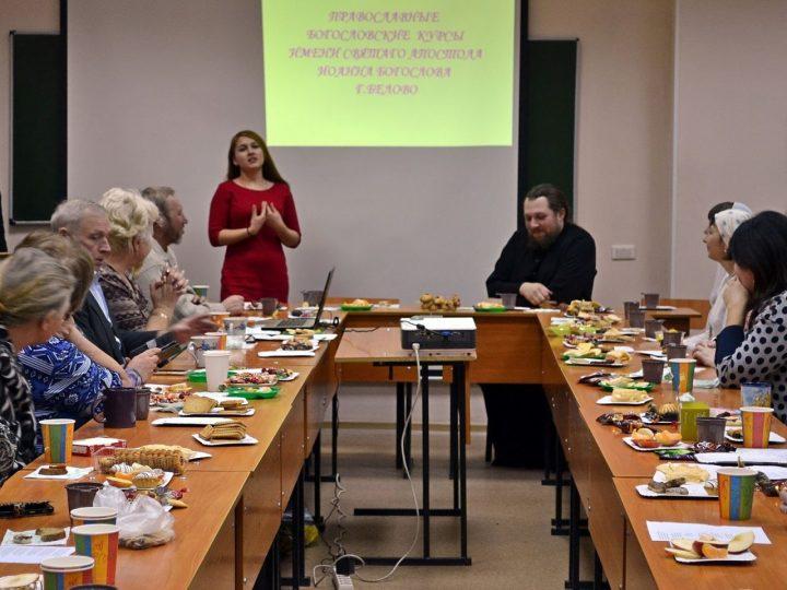 На богословских курсах Кемерова отметили Рождество Христово