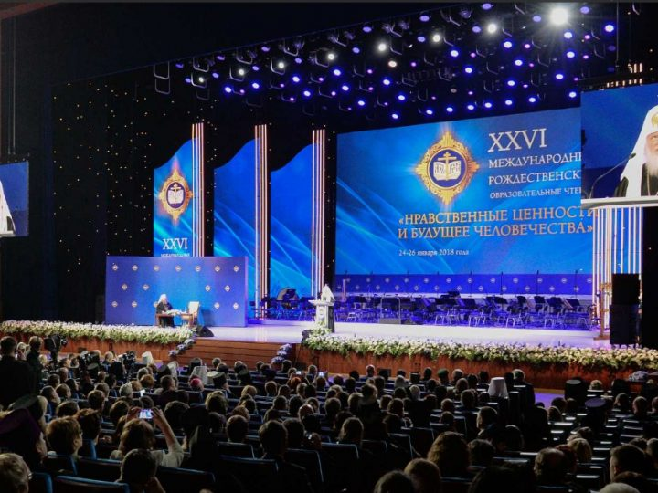 В Москве состоялось торжественное открытие XXVI Международных Рождественских образовательных чтений при участии кузбасских архиереев