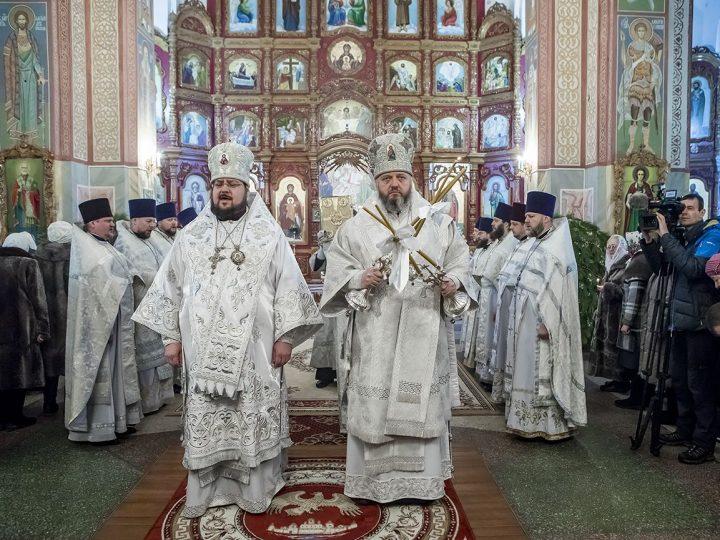 13 января 2018 г. Божественная Литургия в кафедральном соборе Рождества Иоанна Предтечи г. Юрга