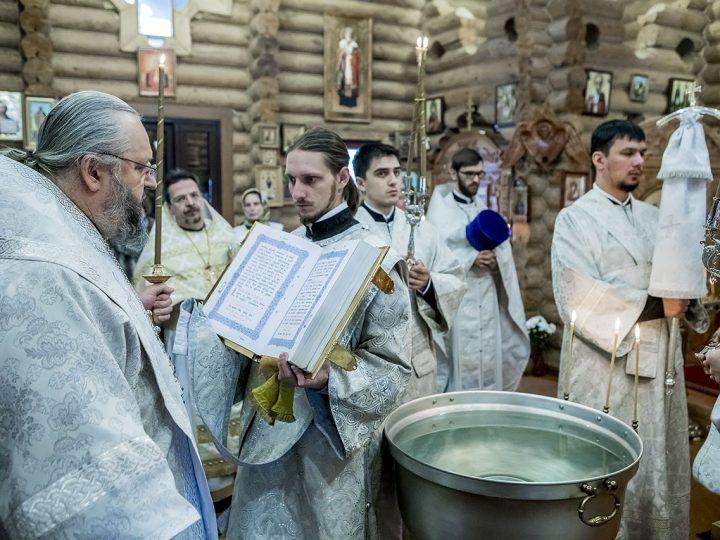 Крещенский сочельник в храме Александра Невского