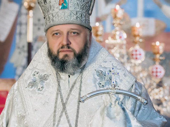 Рождественское послание митрополита Аристарха в 2018 году