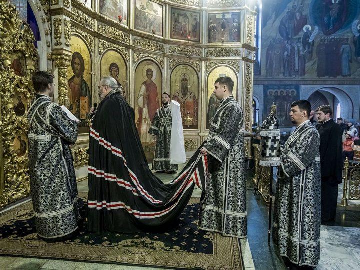 18 февраля 2018 г. Прощеное воскресенье в Знаменском кафедральном соборе