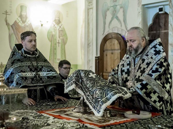 21 февраля 2018 г. Литургия Преждеосвященных Даров в среду первой седмицы Великого поста в Знаменском кафедральном соборе