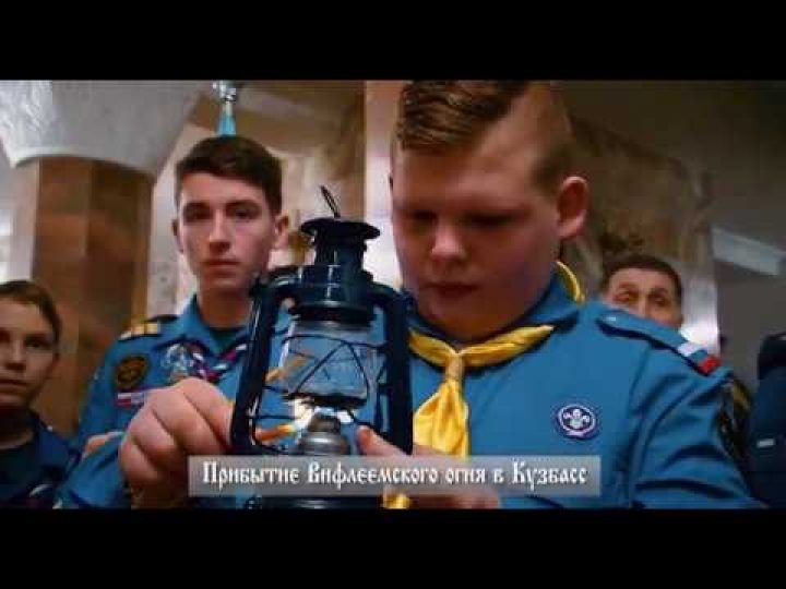 Кузбасский ковчег № 531