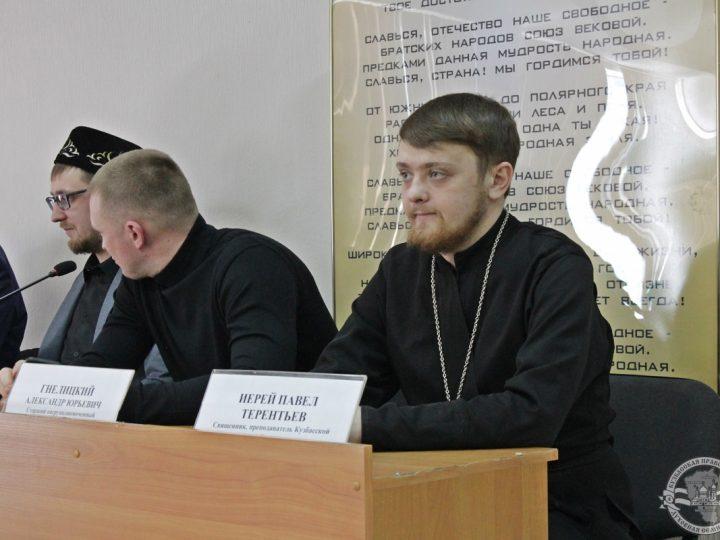 В новокузнецком университете прошёл круглый стол при участии преподавателя Кузбасской семинарии