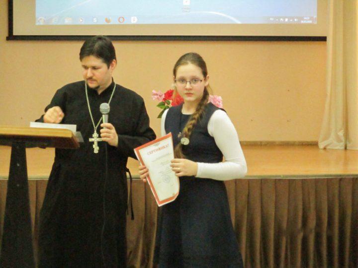 В новокузнецкой православной гимназии прошёл конкурс по церковнославянскому языку