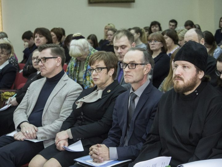 В Кемерове открылись VII историко-краеведческие чтения