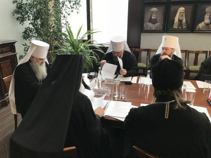 Глава Кузбасской митрополии принял участие в заседании рабочей группы по подготовке воспитанников духовных школ к пастырскому служению