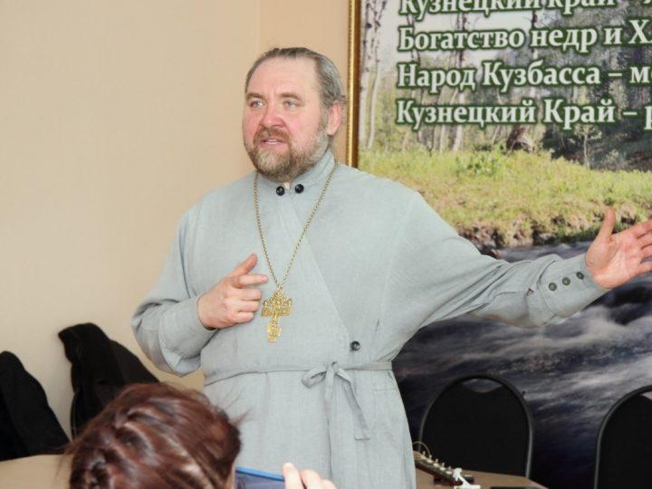 В проблеме отцов и детей помогли разобраться Достоевский, духовные отцы и современные богословы