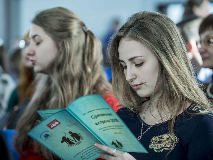 8 марта 2018 г. Открытие VIII Сибирского молодёжного форума «Сретенские встречи»