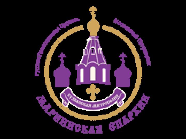В Мариинской епархии объявлен епархиальный конкурс детских рисунков ко Дню православной книги