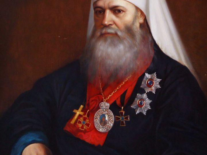 Конкурс на премии памяти митрополита Московского и Коломенского Макария (Булгакова)