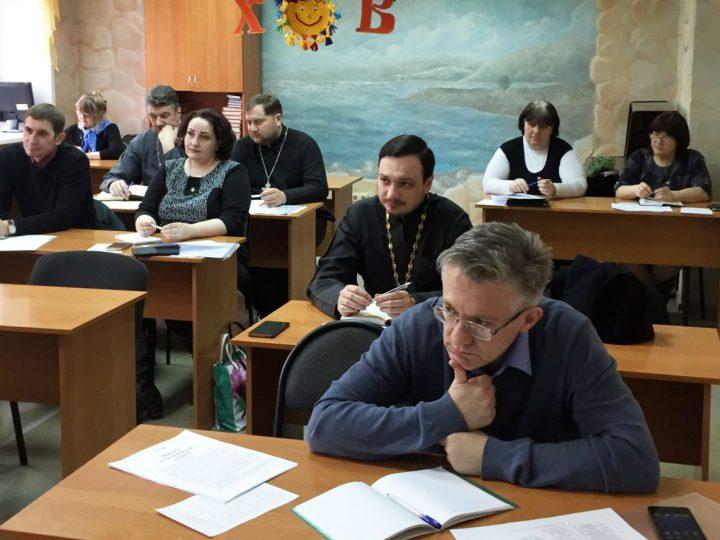Преподаватели богословских курсов Новокузнецка проходят курс повышения квалификации
