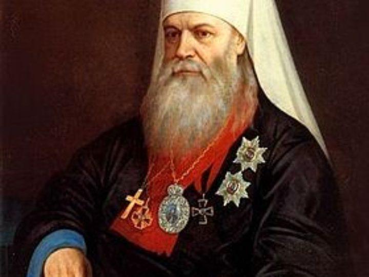 Учёные Кемеровской епархии приглашаются к участию в конкурсе на премии памяти митрополита Московского и Коломенского Макария (Булгакова)