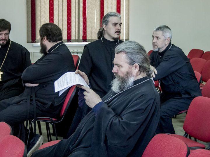 В Кемеровском епархиальном управлении состоялось совещание руководителей отделов