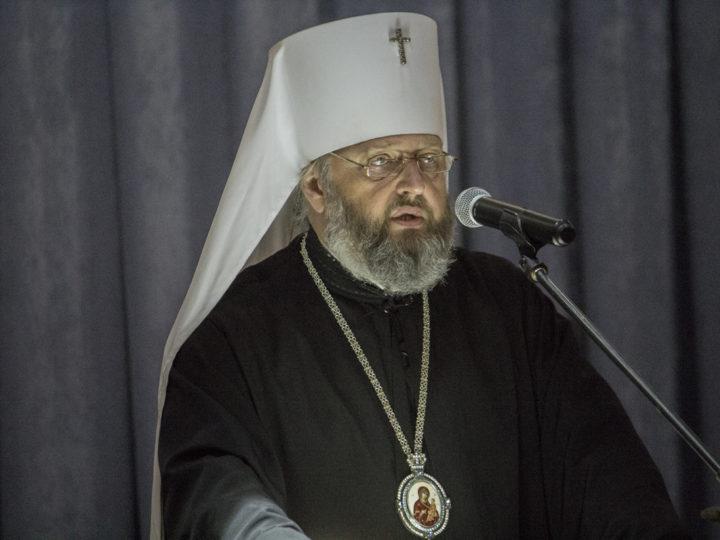 Митрополит Аристарх посетил концерт, посвящённый Дню работника культуры