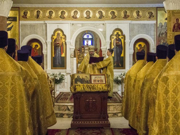 24 мая 2018 г. Молебен в День славянской письменности и культуры
