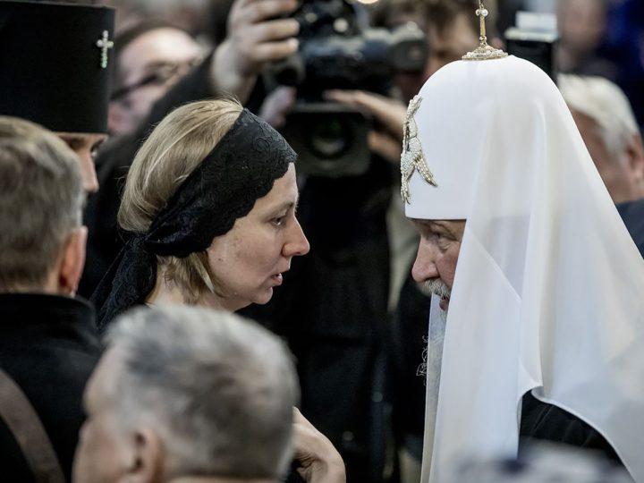 Слово Святейшего Патриарха Московского и всея Руси Кирилла перед совершением панихиды 3 мая 2018 г., в 40-й день после пожара в «Зимней вишне»