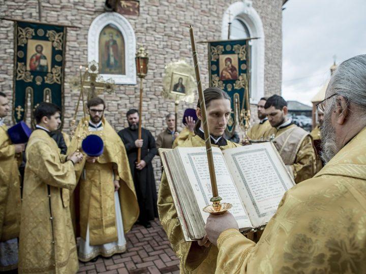 22 мая 2018 г. Литургия в престольный день Никольского собора Кемерова