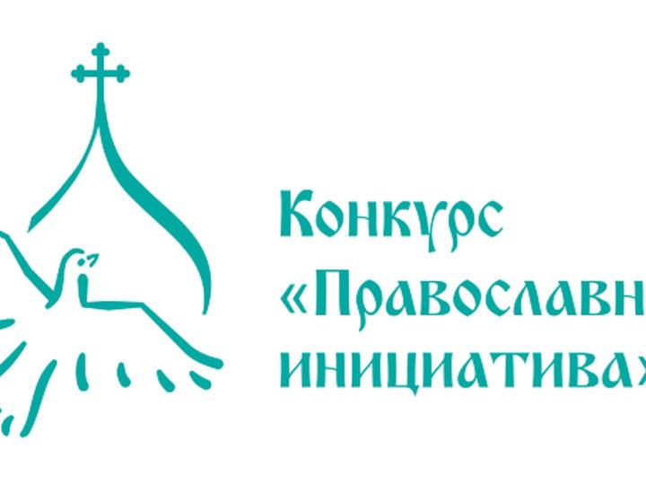 Прокопьевский храм победил в грантовом конкурсу «Православная нициатива-2018»
