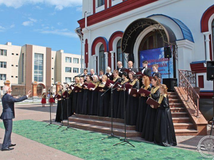 «Сибирь Пасхальная»: в Новокузнецке завершился XIX Православный фестиваль