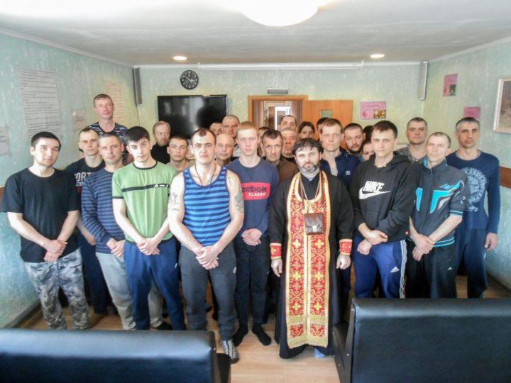В реабилитационном центре Ленинск-Кузнецкого района прошла встреча со священнослужителем