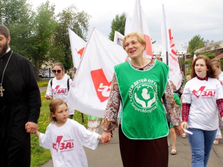В кемеровском парке состоялась благотворительная акция «Пусть на свете рождаются дети!»