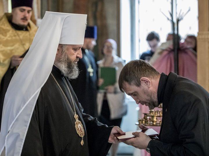 3 июня 2018 г. Вручение дипломов Православных богословских курсов