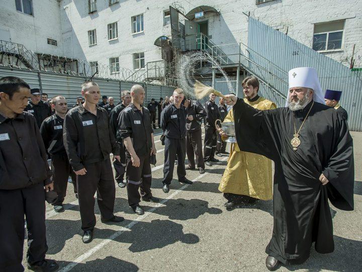 Глава митрополии освятил колокола в юргинской колонии