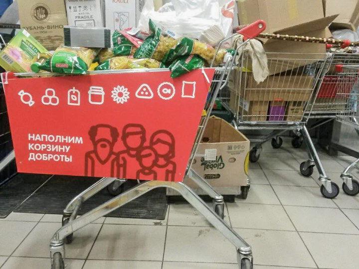 В Кемерове прошла акция «Корзина доброты»