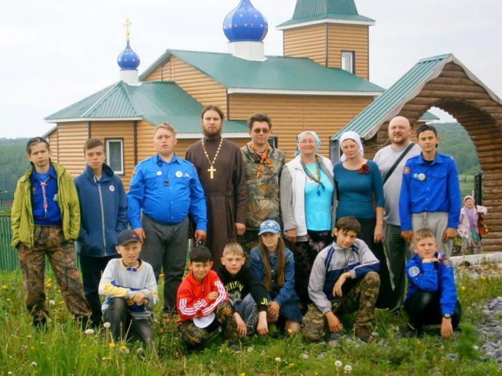 Кемеровские скауты провели летний лагерь в посёлке Зарубино