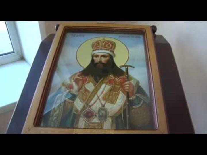 Кузбасский ковчег № 542