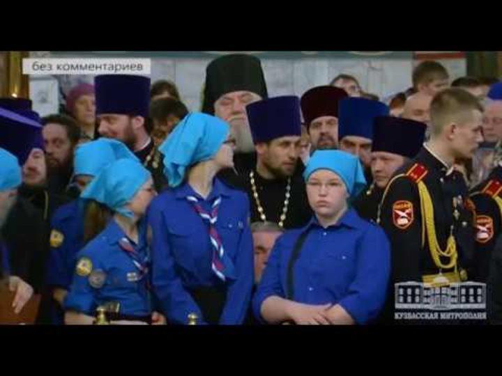 Кузбасский ковчег № 548