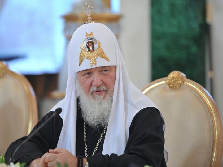 Послание Патриарха Московского и всея Руси Кирилла ко Дню крещения Руси