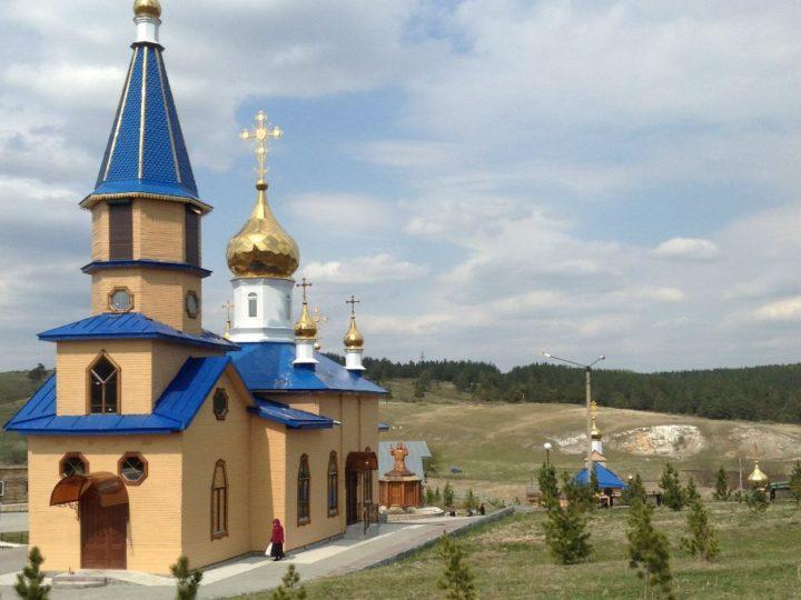 Приглашаются паломники Кемерова в поездку: Салаир-Гурьевск