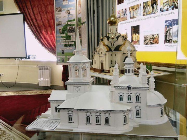 В Кемеровской епархии подведут итоги конкурса на лучший макет храма