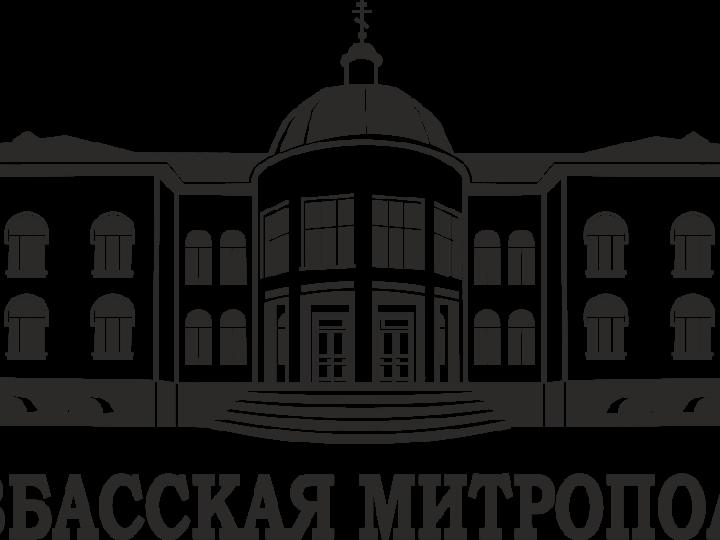 Кемеровская епархия помогла прихожанке кемеровского храма собрать денежные средства на операцию