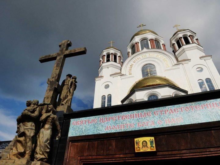 Патриарх Кирилл встретился в Екатеринбурге с семьёй Беляковых из г. Кемерово