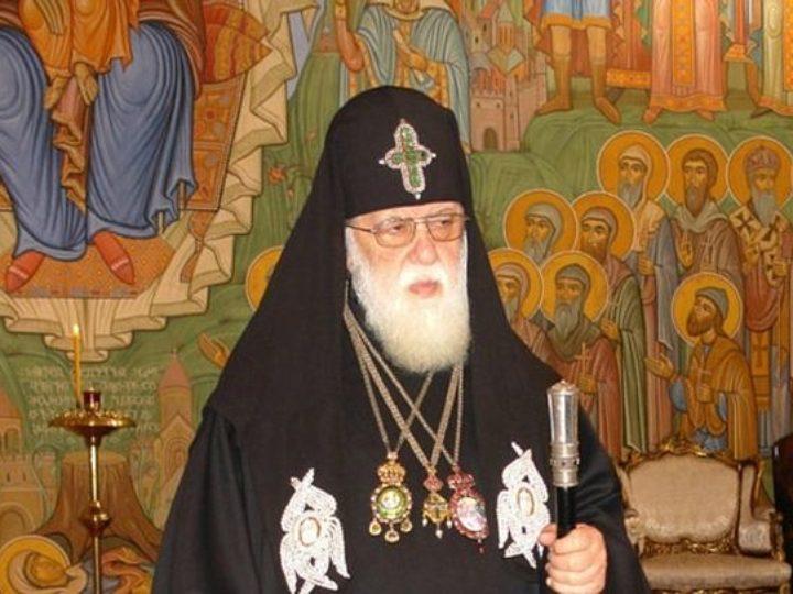Патриарх Грузинский Илия II назвал решение о легализации марихуаны «враждебным по отношению к нации»