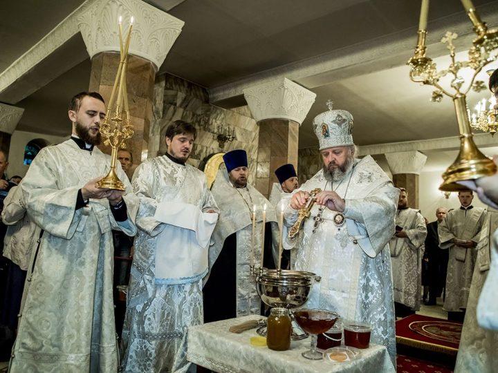 14 августа 2018 г. Освящение меда в Знаменском кафедральном соборе