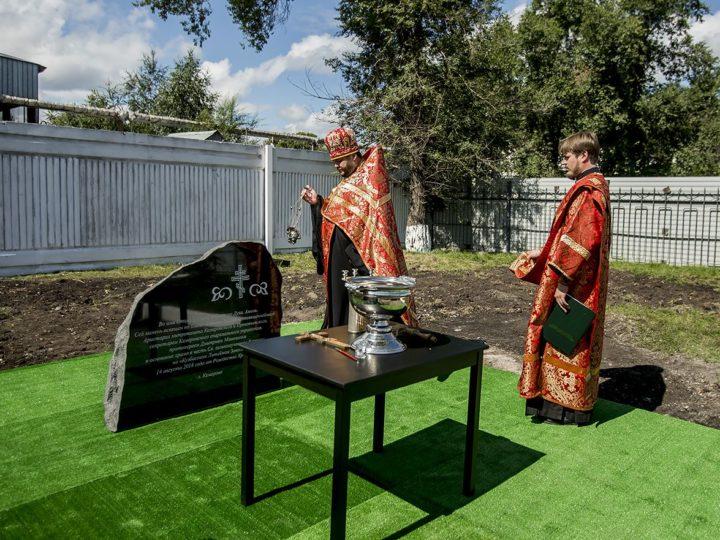 14 августа 2018 г. Освящение места под строительство храма на территории Кузбасского литейного завода