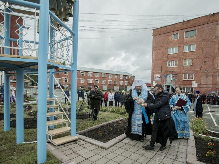 В кемеровской колонии открыты новые религиозные объекты